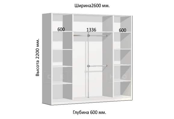 Шкаф-купе Комфорт ширина 260см, модель 2604 фото 1 | интернет-магазин Складно