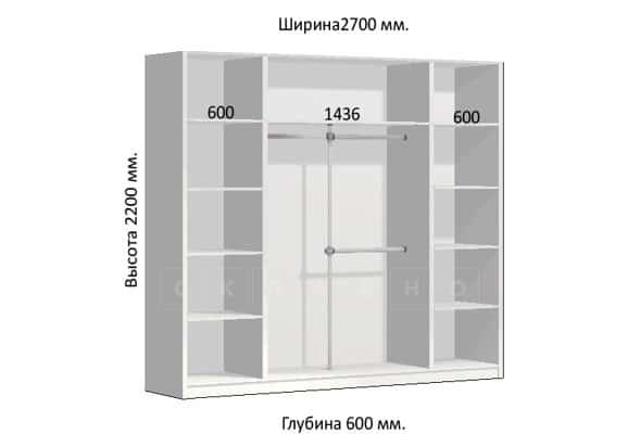 Шкаф-купе Комфорт ширина 270см, модель 2704 фото 1 | интернет-магазин Складно