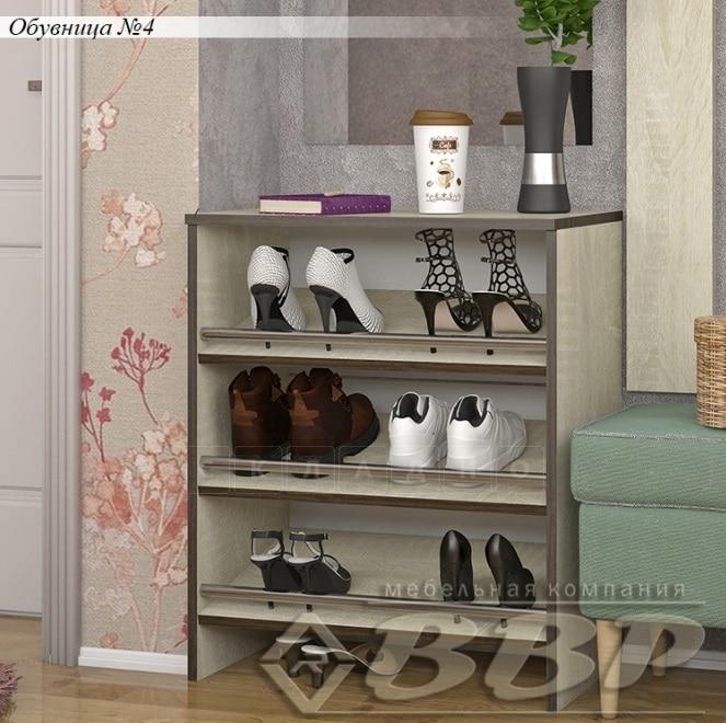 Обувница 4 открытая фото 2 | интернет-магазин Складно