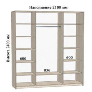 Шкаф-купе Комфорт ширина 210см, модель 2100 22540 рублей, фото 1 | интернет-магазин Складно