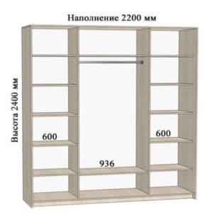 Шкаф-купе Комфорт ширина 220см, модель 2200  28390  рублей, фото 1 | интернет-магазин Складно
