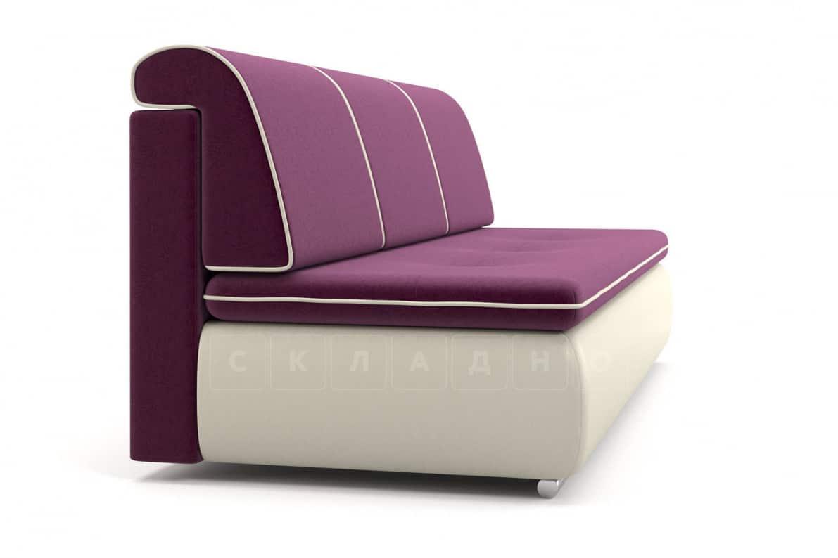 Диван еврокнижка Палмерстон пурпурно-белый фото 3 | интернет-магазин Складно