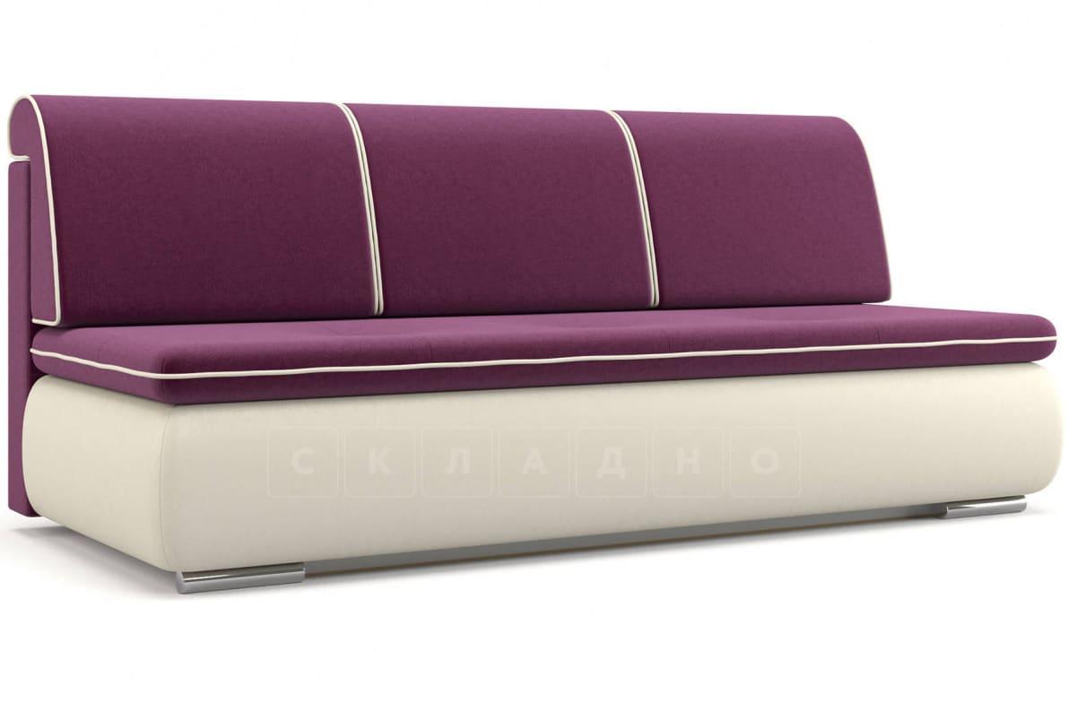 Диван еврокнижка Палмерстон пурпурно-белый фото 1 | интернет-магазин Складно