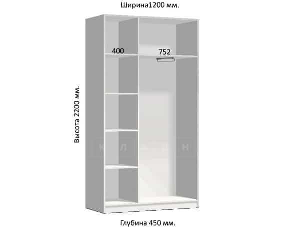 Шкаф-купе Комфорт ширина 120см, модель 1250 фото 1 | интернет-магазин Складно
