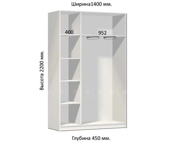 Шкаф-купе Комфорт ширина 140см, модель 1450 фото 1 | интернет-магазин Складно