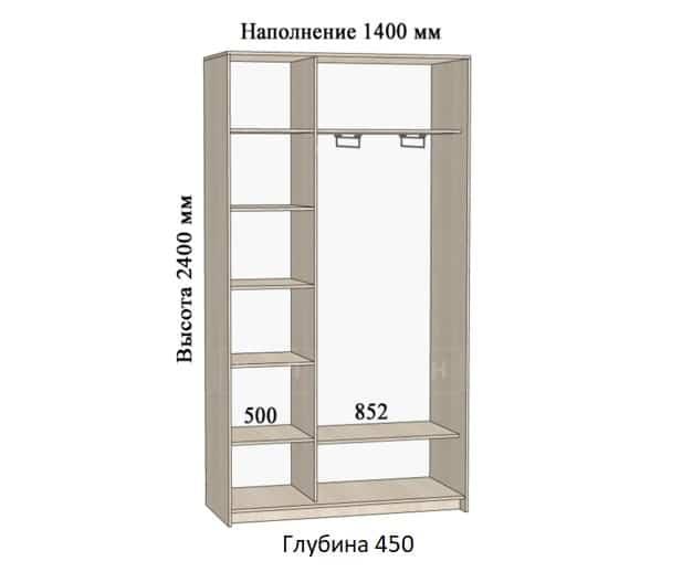 Шкаф-купе Комфорт ширина 140см, модель 1440 фото 1 | интернет-магазин Складно