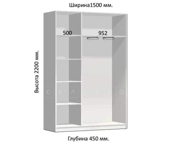 Шкаф-купе Комфорт ширина 150см, модель 1550 фото 1 | интернет-магазин Складно