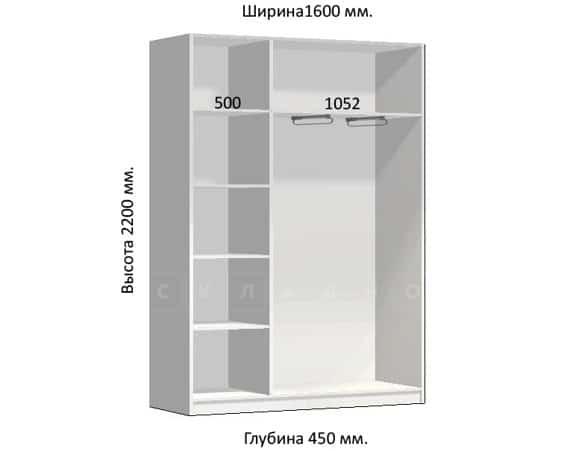 Шкаф-купе Комфорт ширина 160см, модель 1650 фото 1 | интернет-магазин Складно