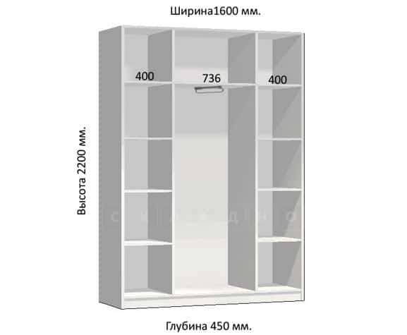 Шкаф-купе Комфорт ширина 160см, модель 1650 фото 2 | интернет-магазин Складно