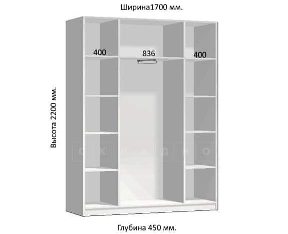 Шкаф-купе Комфорт ширина 170см, модель 1770 фото 1 | интернет-магазин Складно