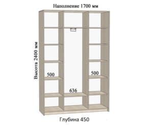 Шкаф-купе Комфорт ширина 170см, модель 1740 15490 рублей, фото 2 | интернет-магазин Складно