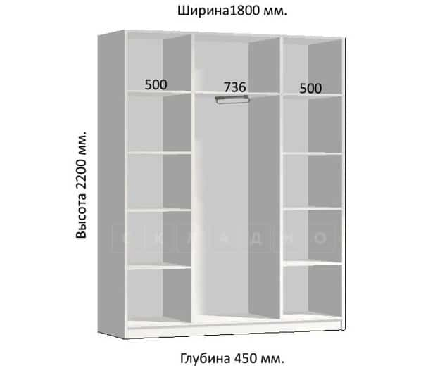 Шкаф-купе Комфорт ширина 180см, модель 1850 фото 2 | интернет-магазин Складно