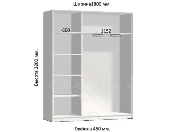 Шкаф-купе Комфорт ширина 180см, модель 1850 фото 1 | интернет-магазин Складно