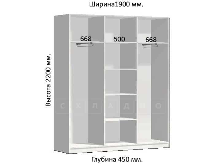 Шкаф-купе Комфорт ширина 190см, модель 1970 фото 1   интернет-магазин Складно