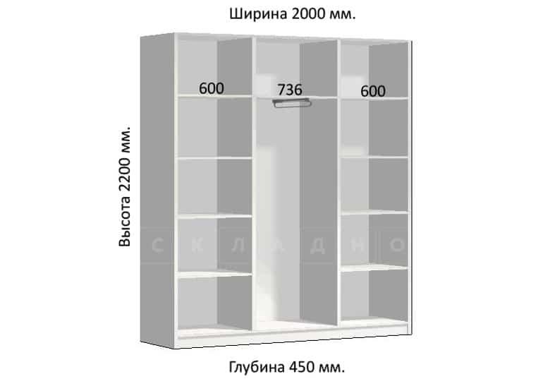 Шкаф-купе Комфорт ширина 200см, модель 2050 фото 1 | интернет-магазин Складно