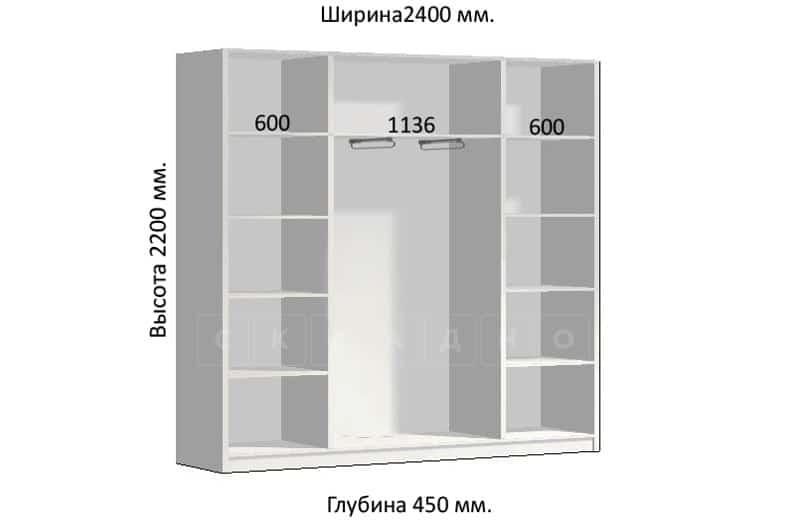 Шкаф-купе Комфорт ширина 240см, модель 2450 фото 1 | интернет-магазин Складно