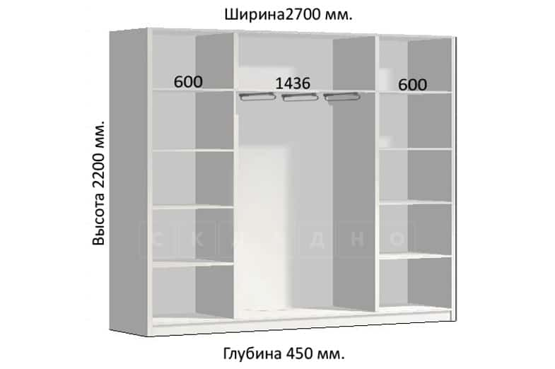 Шкаф-купе Комфорт ширина 270см, модель 2750 фото 1 | интернет-магазин Складно