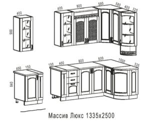 Кухня угловая Массив-Люкс 1335х2500 88860 рублей, фото 6 | интернет-магазин Складно