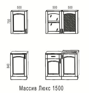 Кухонный гарнитур Массив-Люкс 1500 34100 рублей, фото 6 | интернет-магазин Складно