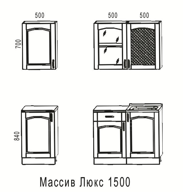 Кухонный гарнитур Массив-Люкс 1500 фото 6 | интернет-магазин Складно