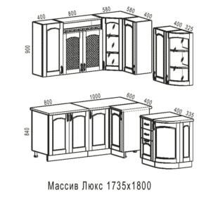 Кухня угловая Массив-Люкс 1735х1800 79900 рублей, фото 6 | интернет-магазин Складно