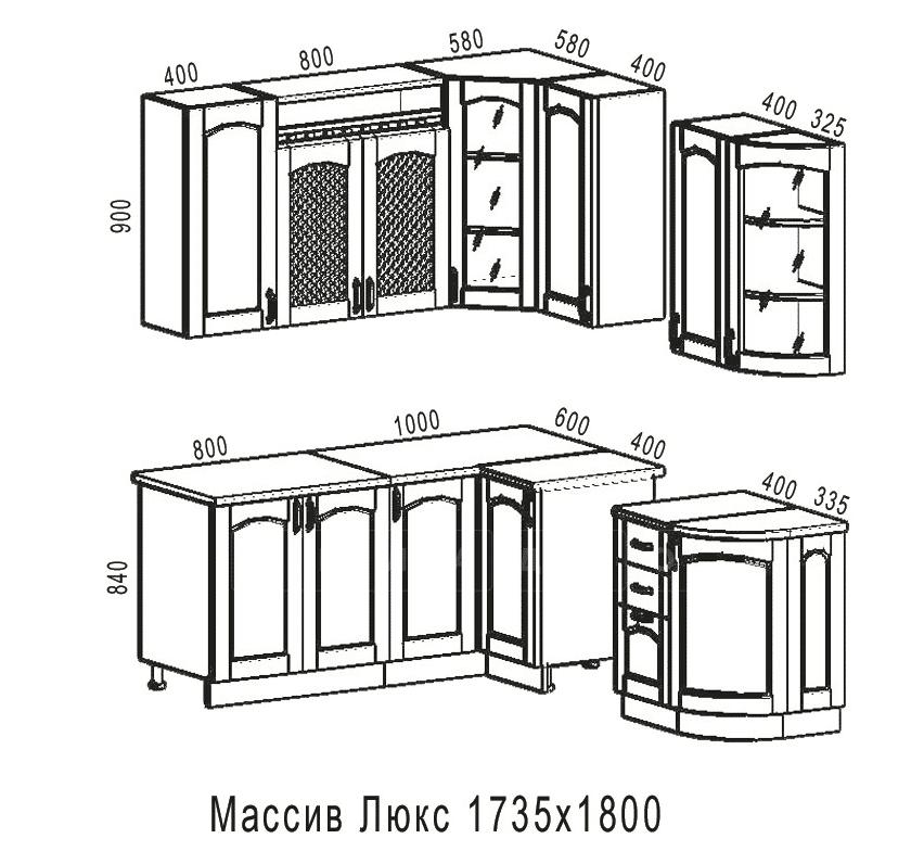 Кухня угловая Массив-Люкс 1735х1800 фото 6 | интернет-магазин Складно