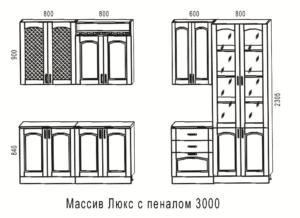 Кухонный гарнитур Массив-Люкс 3000 с буфетом 53950 рублей, фото 3 | интернет-магазин Складно