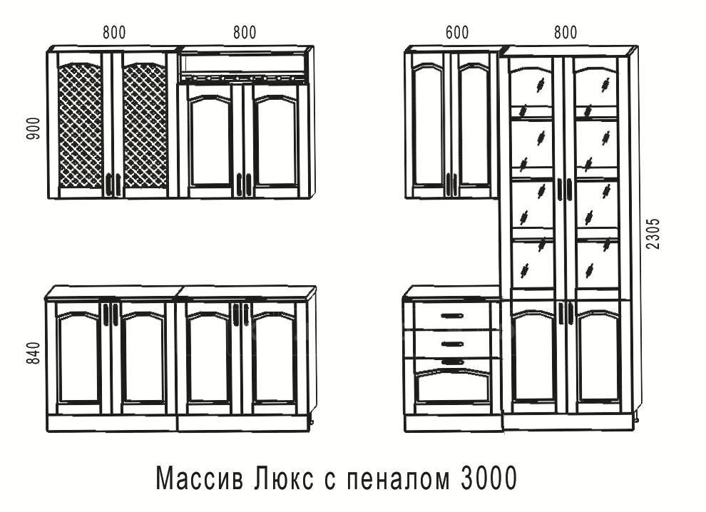 Кухонный гарнитур Массив-Люкс 3000 с буфетом фото 3 | интернет-магазин Складно