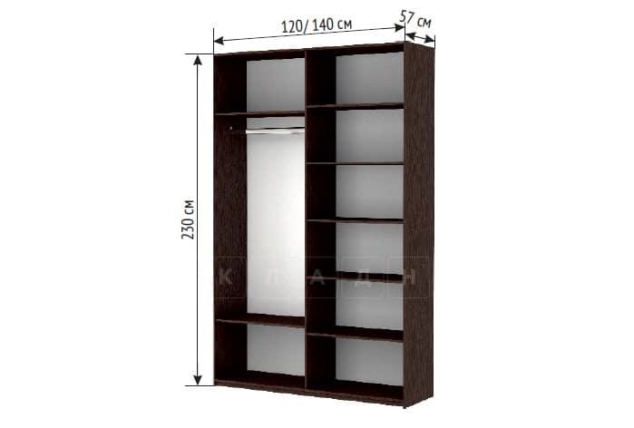 Шкаф-купе Прайм двухдверный ширина 120 см с двумя зеркалами фото 3 | интернет-магазин Складно