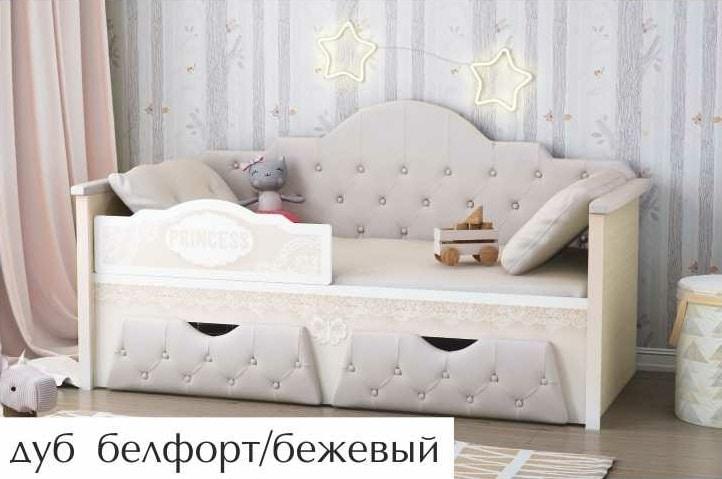 Детская кровать Принцесса 160 см фото 3 | интернет-магазин Складно