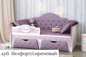 Детская кровать Принцесса 160 см 14950 рублей, фото 1 | интернет-магазин Складно