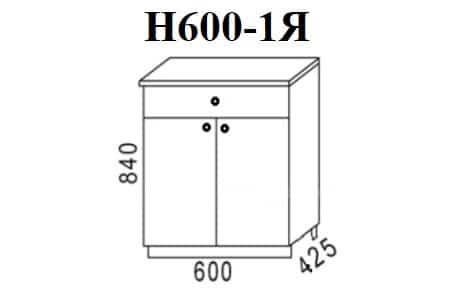Кухонный шкаф напольный Шимо ШН60 с 1 ящиком фото 1 | интернет-магазин Складно