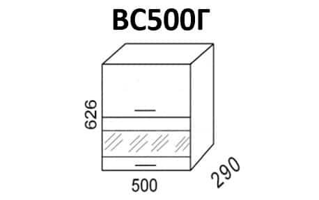 Кухонный навесной шкаф Эра ШВСГ50 горизонтальный со стеклом фото 1 | интернет-магазин Складно