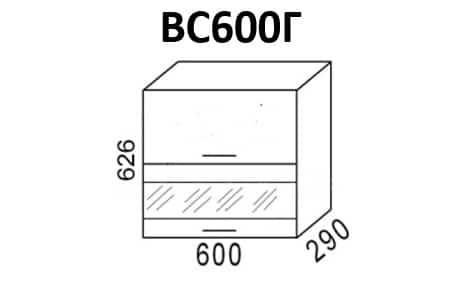 Кухонный навесной шкаф Эра ШВСГ60 горизонтальный со стеклом фото 1 | интернет-магазин Складно