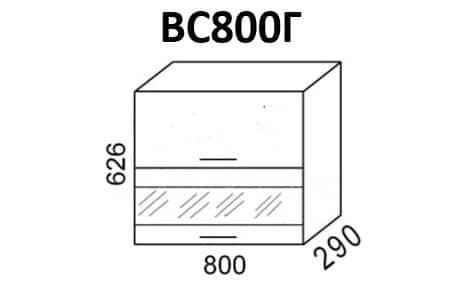 Кухонный навесной шкаф Эра ШВСГ80 горизонтальный со стеклом фото 1 | интернет-магазин Складно