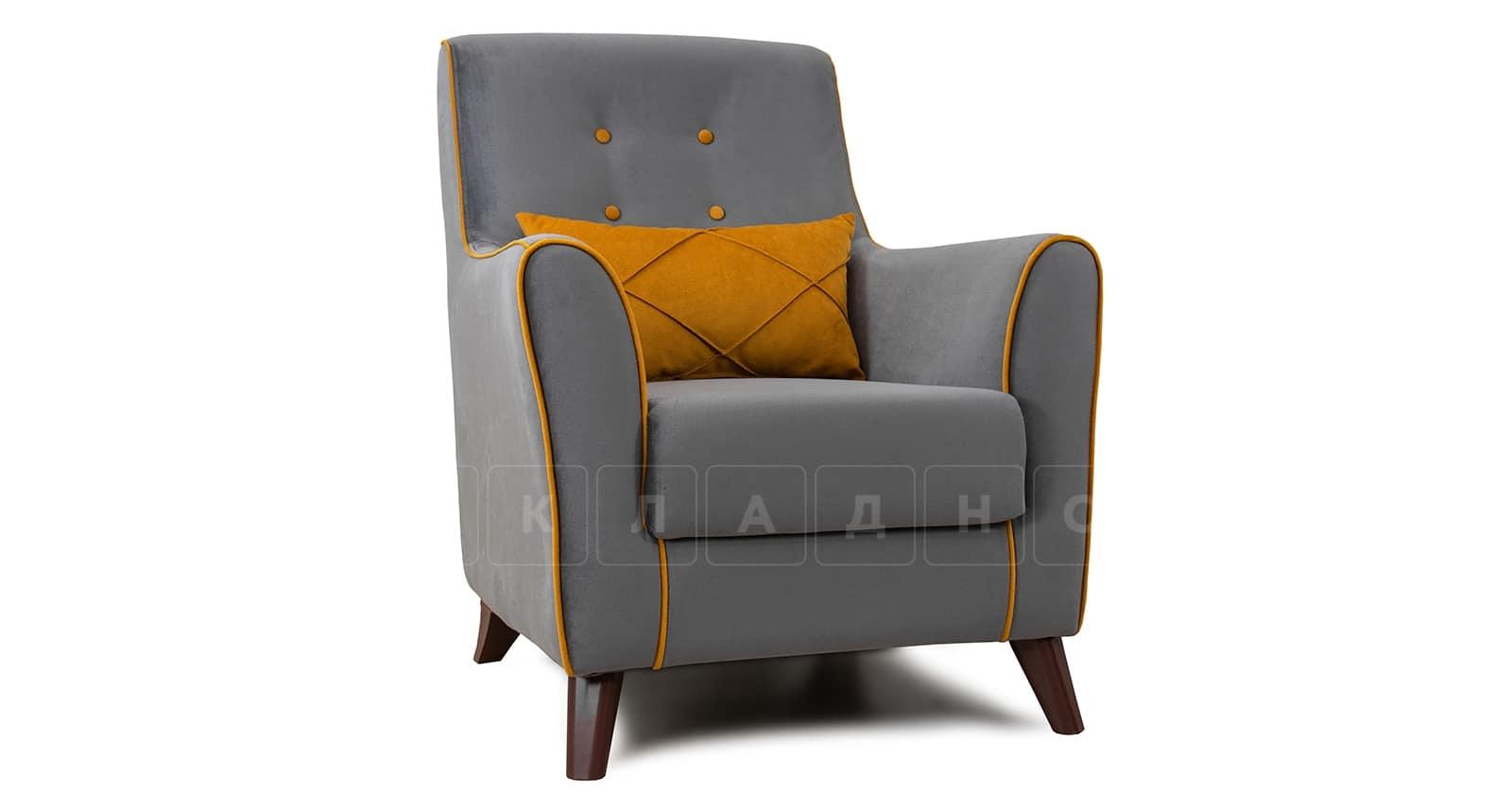 Кресло для отдыха Флэтфорд кварцевый серый фото 1   интернет-магазин Складно
