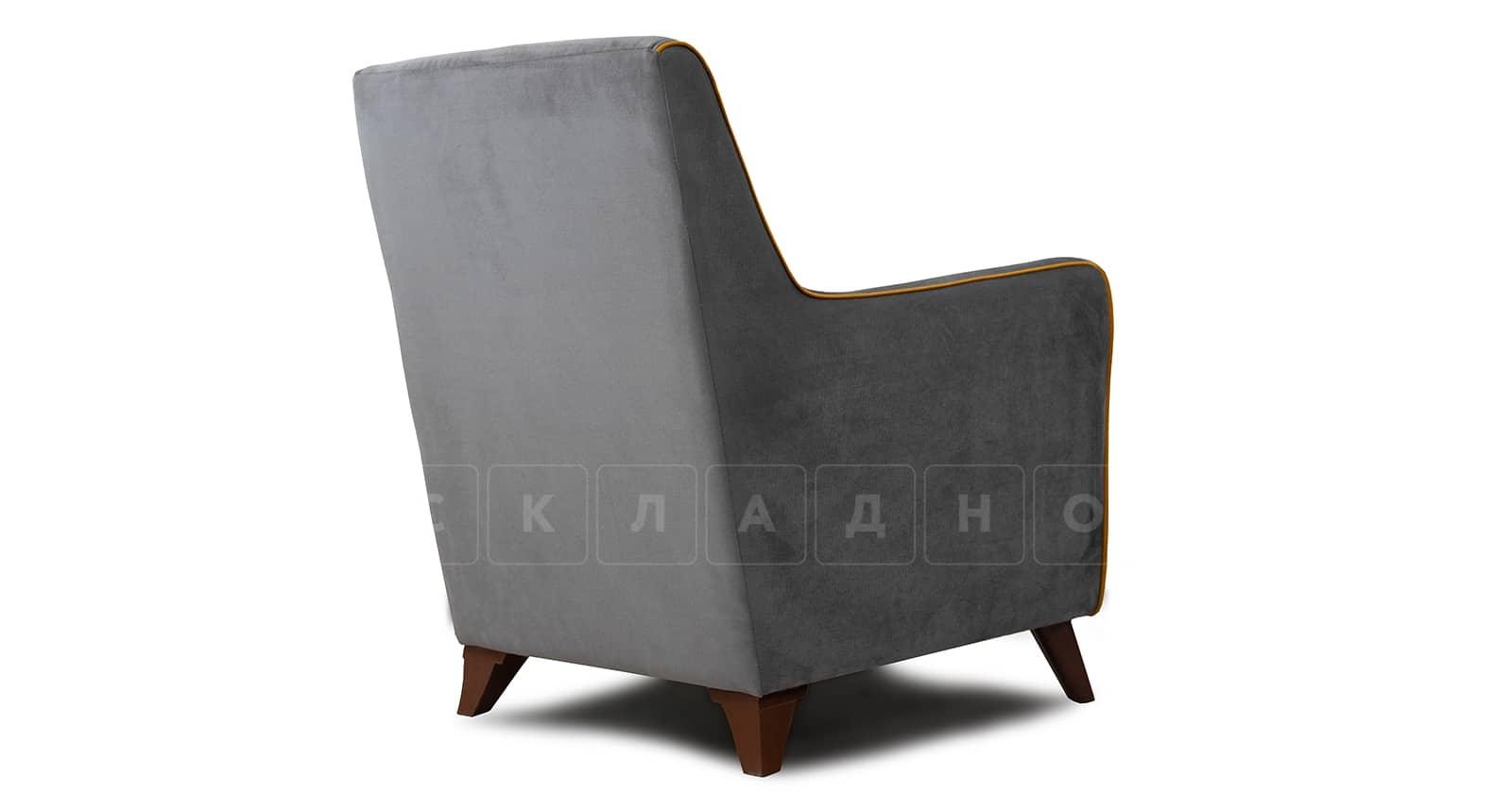 Кресло для отдыха Флэтфорд кварцевый серый фото 4   интернет-магазин Складно