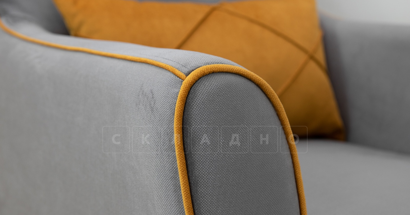Кресло для отдыха Флэтфорд кварцевый серый фото 6   интернет-магазин Складно