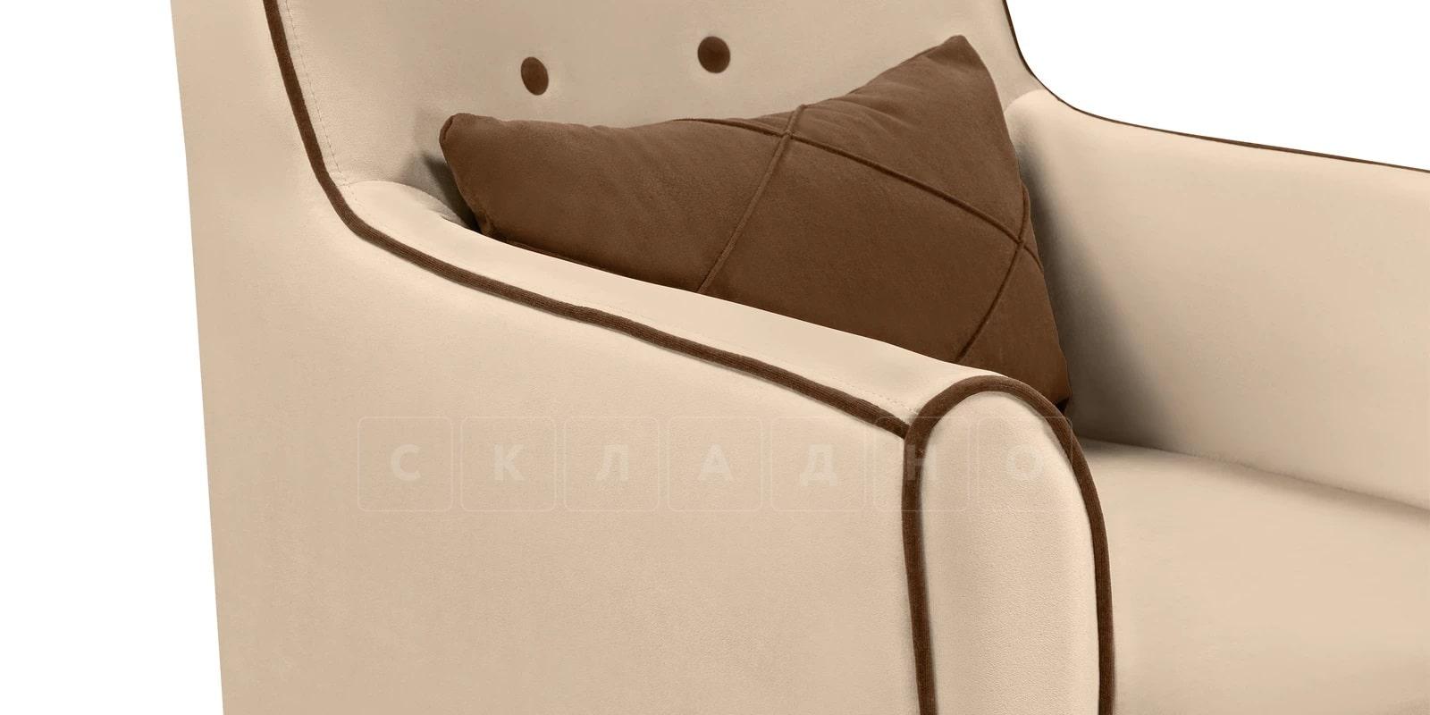 Кресло Флэтфорд велюр бежевый с коричневым кантом фото 3 | интернет-магазин Складно