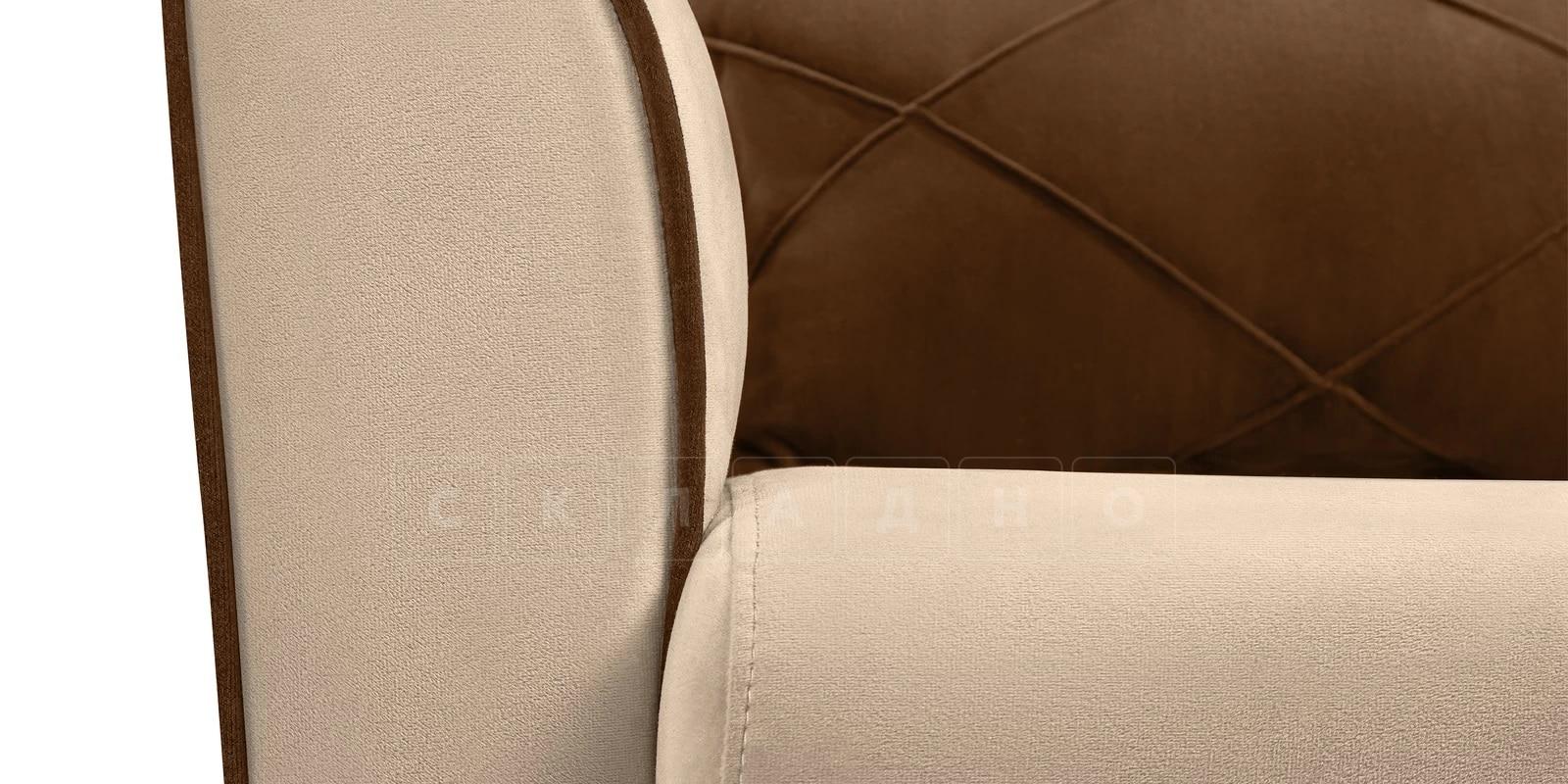 Кресло Флэтфорд велюр бежевый с коричневым кантом фото 4 | интернет-магазин Складно