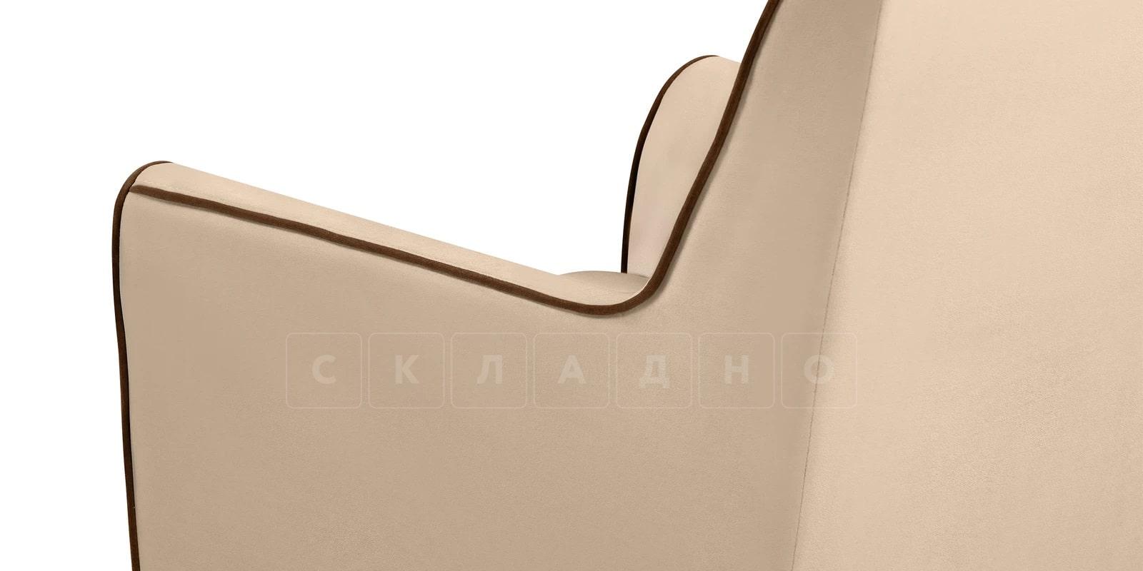Кресло Флэтфорд велюр бежевый с коричневым кантом фото 7 | интернет-магазин Складно