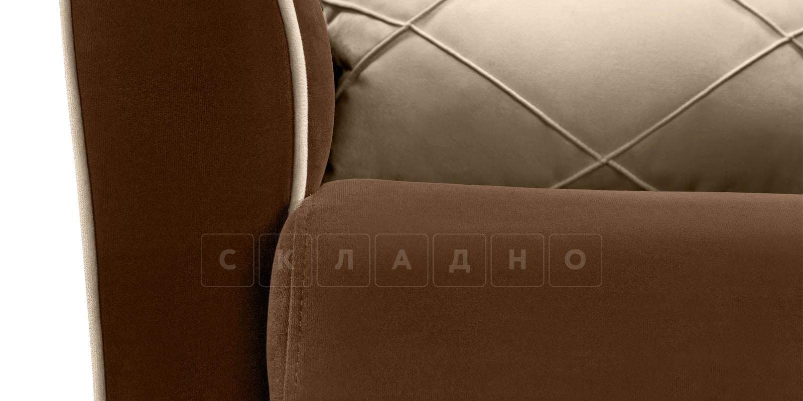 Кресло Флэтфорд велюр коричневый с бежевым кантом фото 5 | интернет-магазин Складно