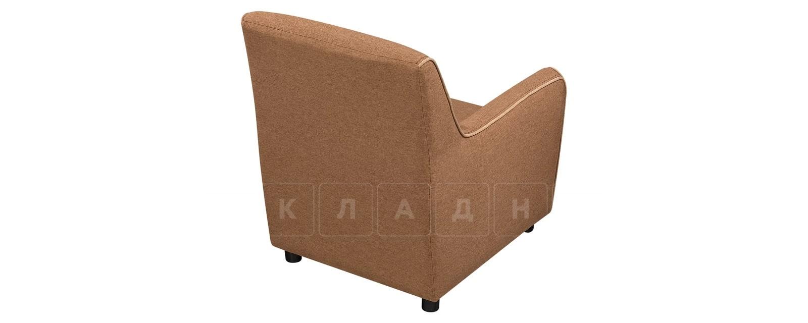 Кресло Флэтфорд рогожка коричневая с бежевым кантом фото 3 | интернет-магазин Складно
