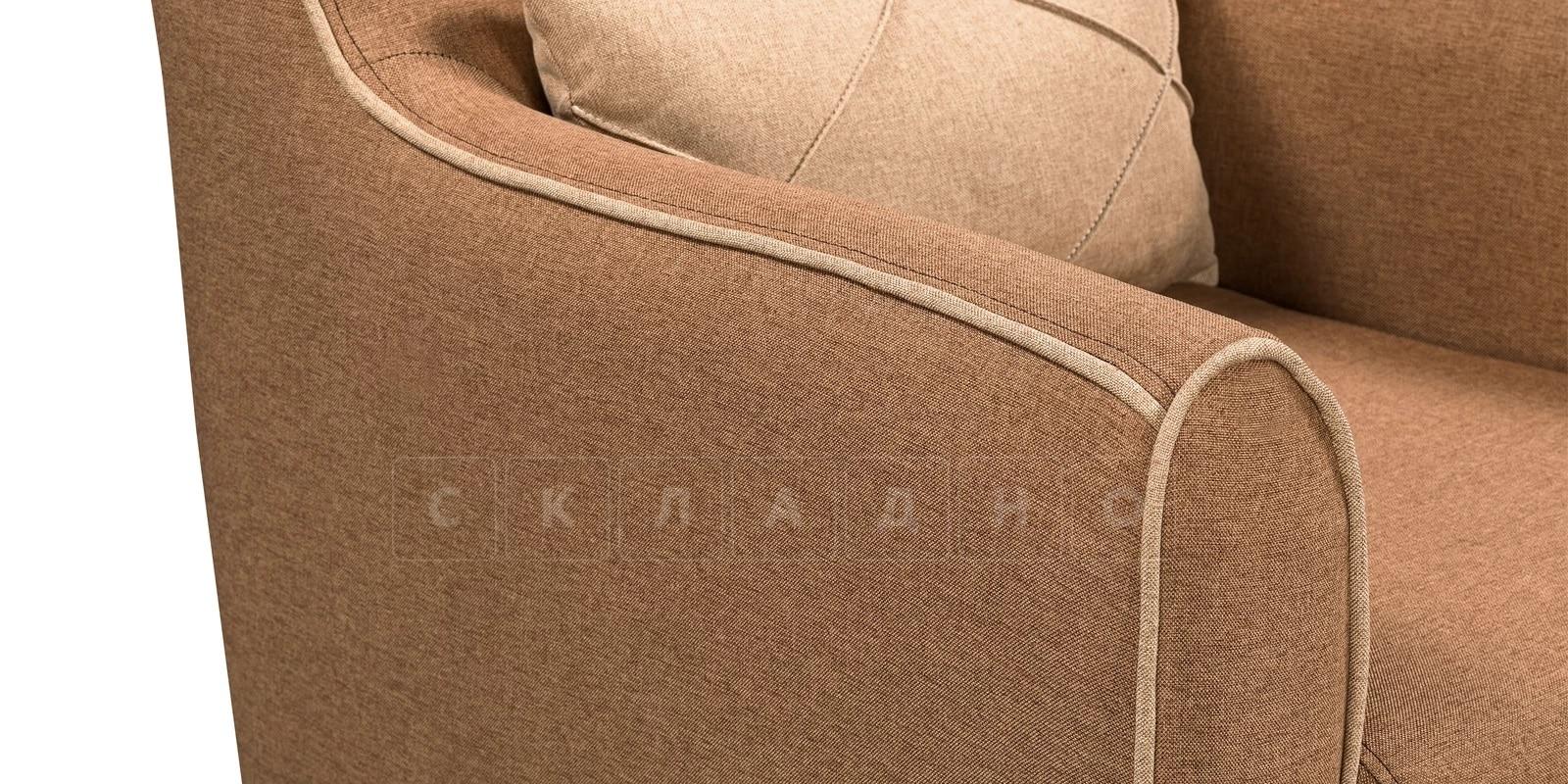 Кресло Флэтфорд рогожка коричневая с бежевым кантом фото 5 | интернет-магазин Складно