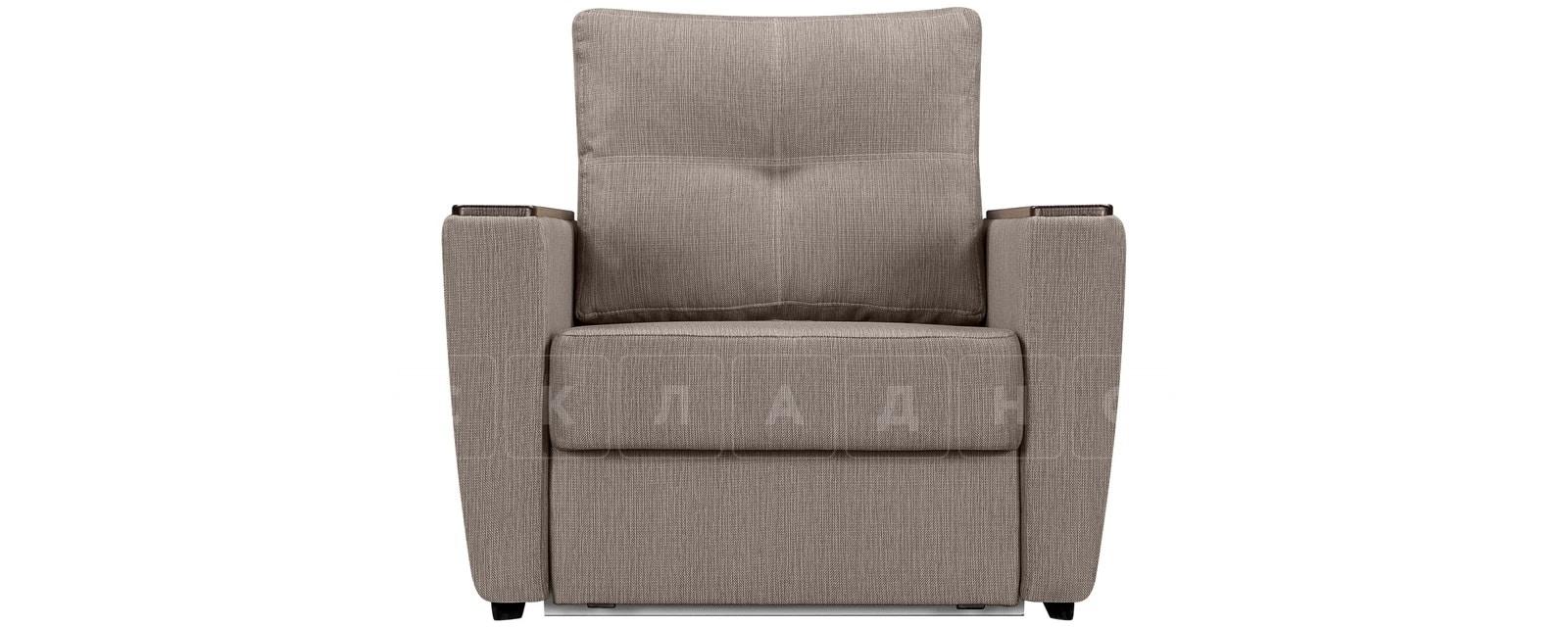 Кресло Майами темно-бежевое со спальным местом фото 2 | интернет-магазин Складно