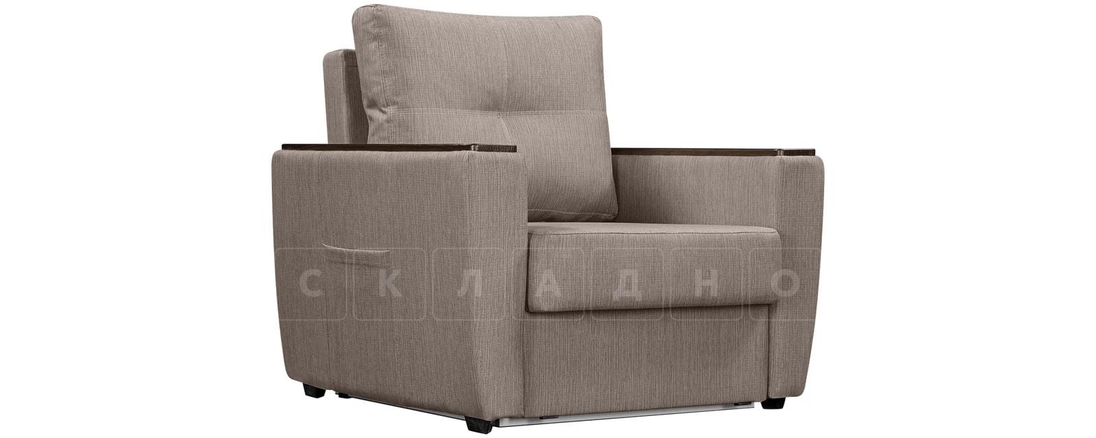 Кресло Майами темно-бежевое со спальным местом фото 1 | интернет-магазин Складно