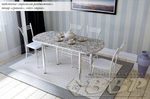Стол обеденный Пластик раздвижной фото | интернет-магазин Складно