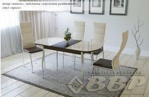 Стол обеденный Премьер раздвижной фото | интернет-магазин Складно