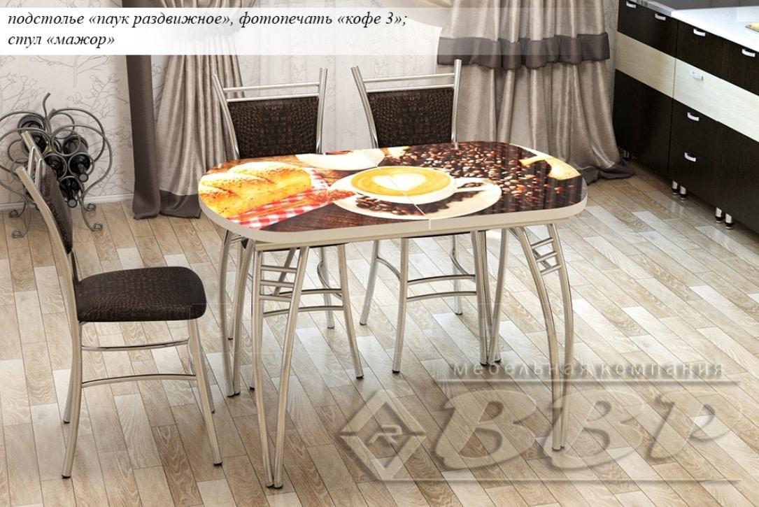 Стол раздвижной стеклянный с фотопечатью Кофе-3 150х70 см фото 2   интернет-магазин Складно
