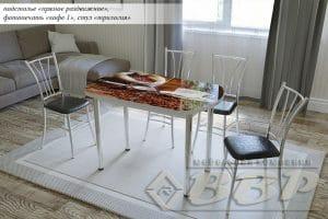 Стол раздвижной стеклянный с фотопечатью Кофе-1 150х70 см 10710 рублей, фото 2 | интернет-магазин Складно